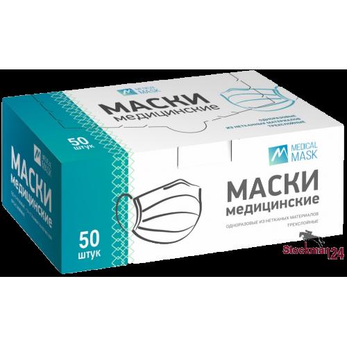Маска медицинская, Россия