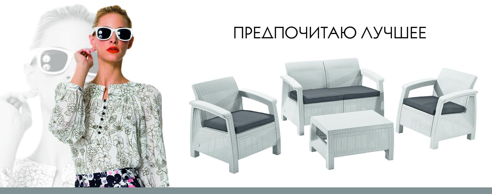 Летняя мебель для ресторанов, баров и кафе